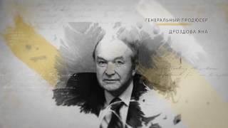 Современное садоводство в России. Документальный фильм. Часть 1(, 2017-02-08T05:15:09.000Z)