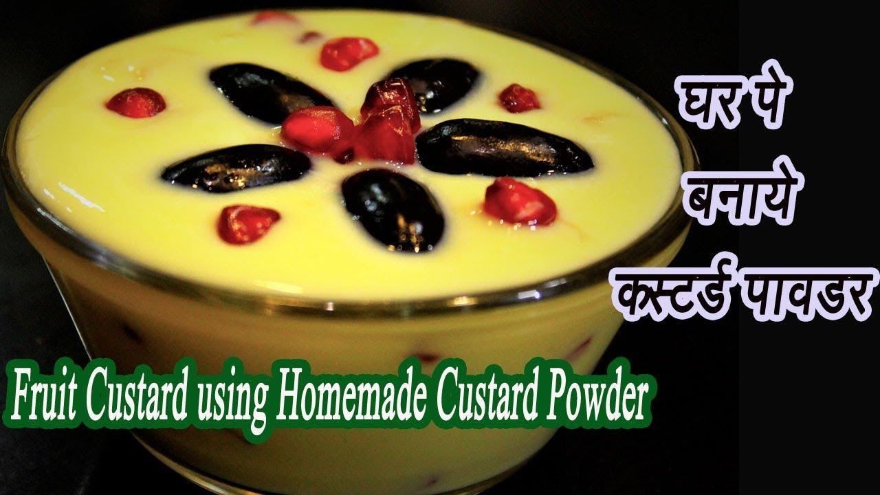 Homemade Custard Powder - Madhurasrecipe com