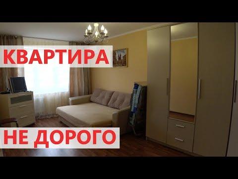 АНАПА КВАРТИРА ПОСУТОЧНО НЕДОРОГО. Отдых в Анапе 2019