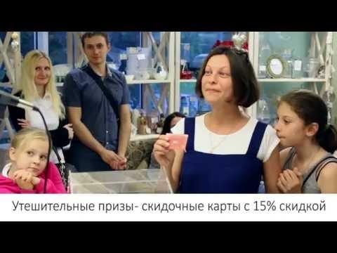 Розыгрыш призов. Аркадий Коротич. Ведущий на праздник 8-915-045-25-15. Лотерея.