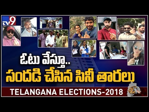 Tollywood stars cast vote || Telangana Elections - TV9