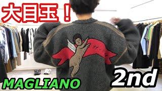 【天使】マリアーノ2ndは今季の大目玉2型!天使と柄シャツ!