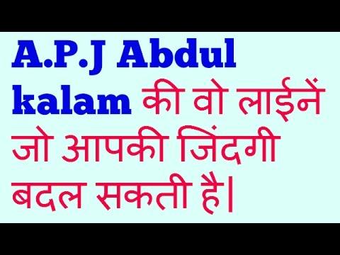 Life Changing Motivational Lines Hindi Part 1 A P J Abdul Kalam