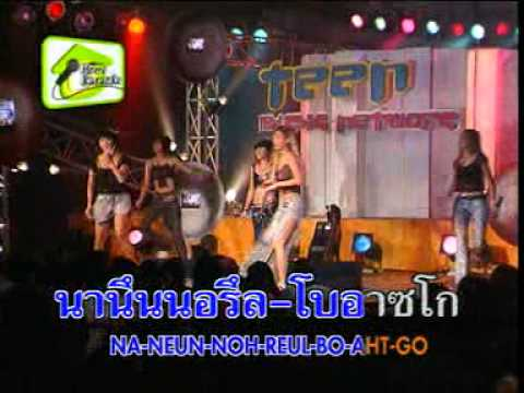 [KARAOKE MV] Baby V.O.X - By Chance/Accident (in Thailand)