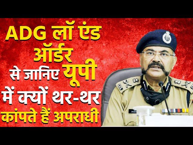 NCRB के आंकड़ों पर ADG प्रशांत कुमार ने कही ये बड़ी बात    India Public Khabar   