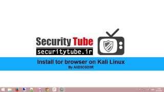 Install tor browser on kali linux