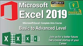 14  Number use in Home Tab  microsoft Excel 2019 tutorial Urdu   Hindi
