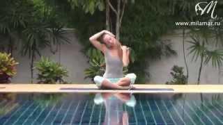 Yoga для обычных женщин - видео-урок (понедельник)