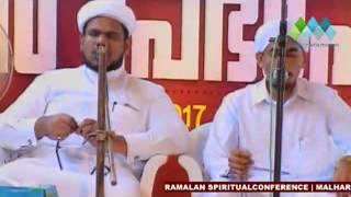 ASSAYYID SHAEER AL-BUQUARI RAMALAN SPIRITUAL CONFERENCE MALHAR 14/06/2017