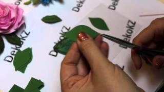 как сделать лист из фоамирана