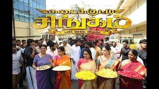 Kadaikutty singam Review  கார்த்திக் கடைக்குட்டிசிங்கம் #karthi