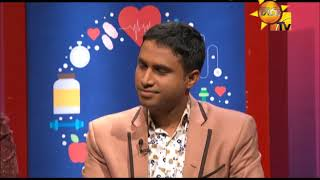 Hiru Medical Centre EP 36 | 2018-05-23 Thumbnail