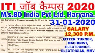 ITI JOB CAMPUS 2020 BD INDIA PVT. COMPANY HARYANA 31-01-2020