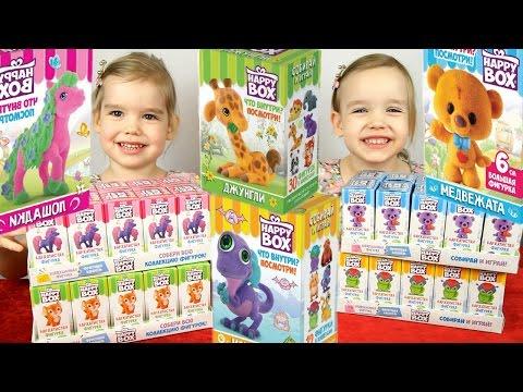 Видео, МНОГО СЮРПРИЗОВ HAPPY BOX Коробочки с Сюрпризом игрушкой распаковка Сюрприз unboxing toys surprise