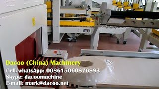 Semi Auto Heat Shrink Wrapper Machines for Jumbo Tissue  Roll ( TZ-JRT-SP )