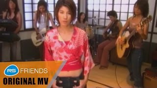 ผู้หญิงลืมยาก : Pink | Official MV