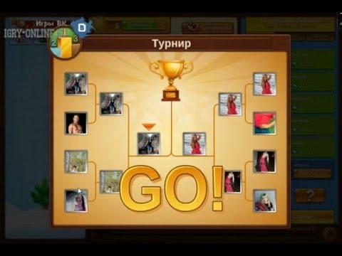 Косынка - Пасьянсы - Играем в карты онлайн