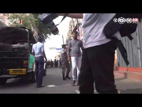 记者探访斯里兰卡爆炸区域,亲历斯里兰卡第九次爆炸