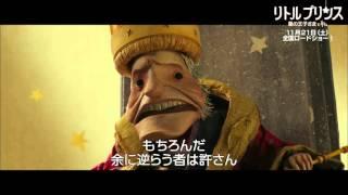 世界中で親しまれているアントワーヌ・ド・サン=テグジュペリの名作「星の王子さま」を初めてアニメ映画化。レベルの高い学校を目指し勉強...