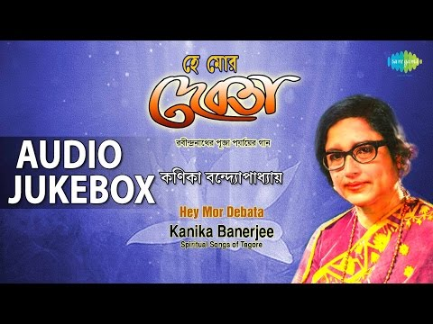 Best Of Kanika Banerjee Songs | Bengali Spiritual Songs Of Tagore | Audio Jukebox