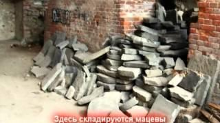 Брестская крепость скрытая