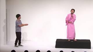 ジャルジャル オールザッツ漫才2015 コント「演歌歌手か落語家かわからん奴」