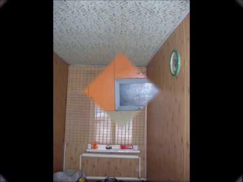 недвижимость в Кемерово купить дом