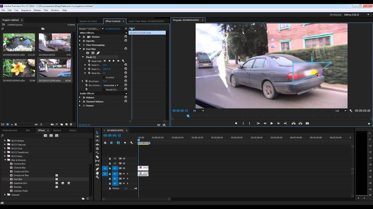 закрасить номер машины на фото онлайн фотошоп