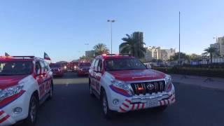 شاهد بالفيديو : كرنفال هلا فبراير - الكويت 2016