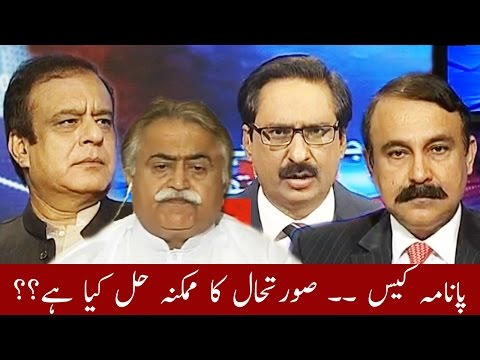 What is solution now? Kal Tak 24 April 2017 - Express News