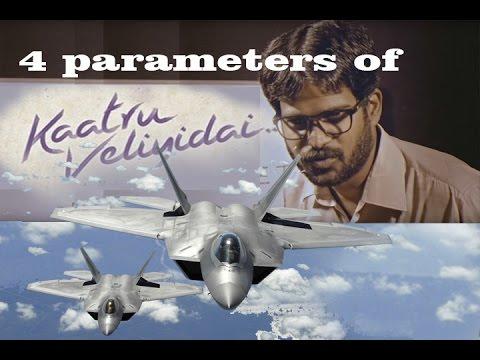The Four Parameters Of Kaatru Veliyidai - TempleMonkeysTV