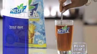 Brand Power Nestea Iced Tea Tvc Ii: Bengali