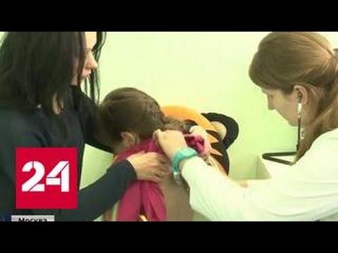 Москвичей атакует гонконгский грипп