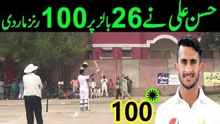 vuclip Hasan Ali 100 Runs on Just 26 Balls Included 15 Six in Final Cricket Match