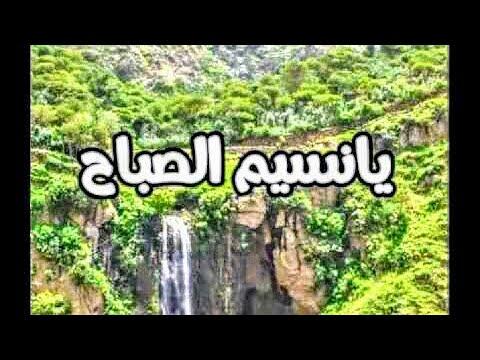 يانسيم الصباح محمد عبده جلسة قطر عود قديم Youtube
