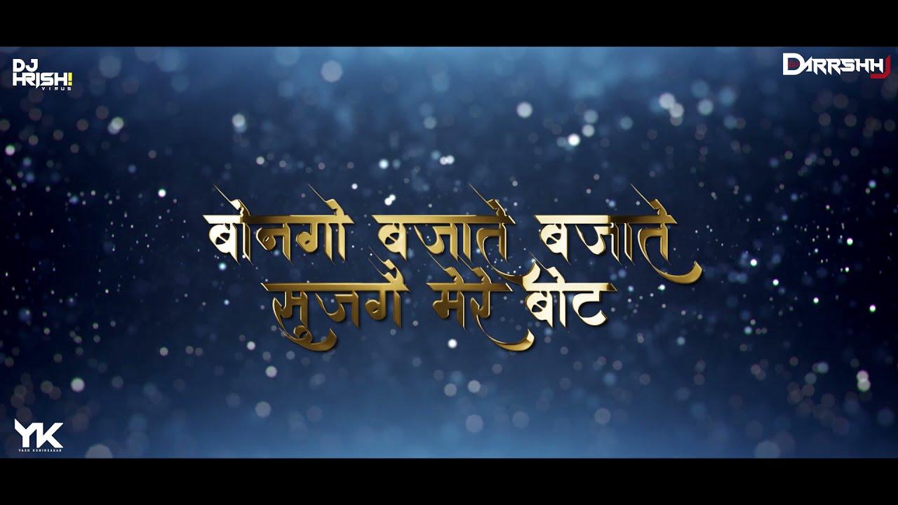 Anand Shinde | Bonjo Bajate - Remix - Dj Hrishi Virus And Dj Darrshh | Yash VFX