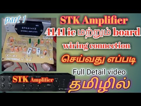 How to make 4141 IC circuit full wiring in STK Amplifier