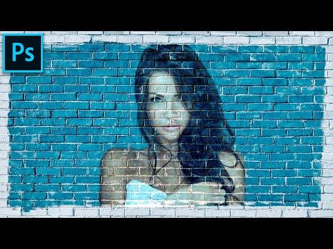 Как сделать граффити в Фотошопе ???