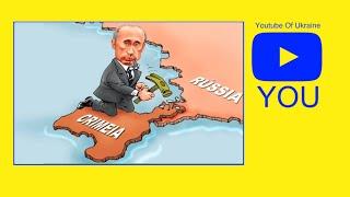 Крим - камінь на шиї Путіна.