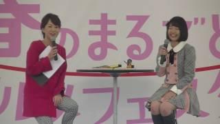 2017.04.09 春のまるごとグルメフェスタ2017 旧広島市民球場跡地 1部12:...