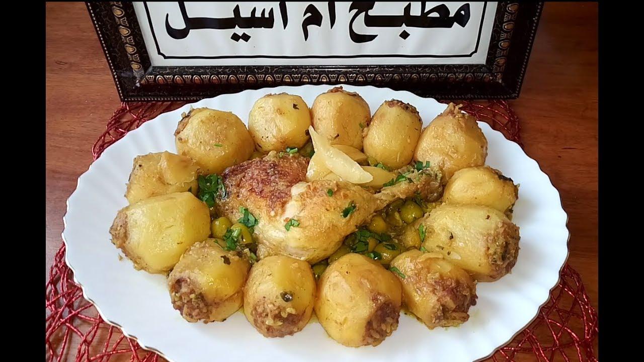 مطبخ أم أسيل أطباق رمضانية أروع و ألذ محشي بطاطا على طريقتي Youtube