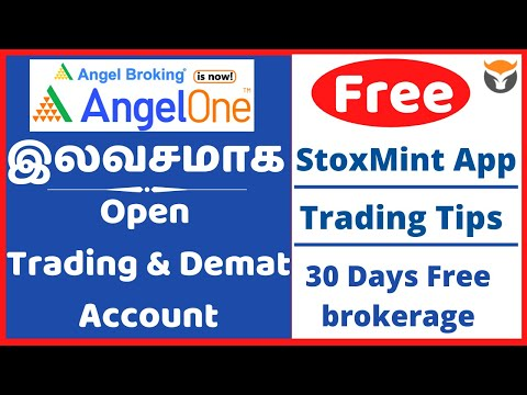 Angel Broking Trading Account Opening In Tamil Trading Account Opening Online India In Tamil Youtube