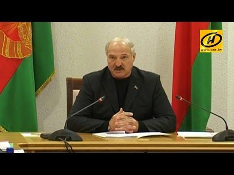 Визит Лукашенко в
