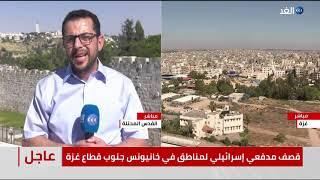 مراسلنا: حالة صدمة تصيب الاحتلال لوصول صاروخ حماس لمسافة تصل إلى 250 كيلومترا