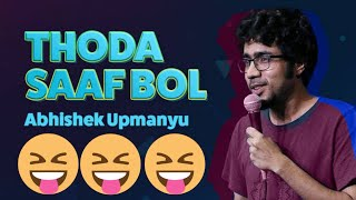 ABHISHEK UPAMANYU first ever STANDUP COMEDY । PORN, GIRLFRIEND, BREAKUP