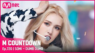 [SOMI - DUMB DUMB] Comeback Stage | #엠카운트다운 EP.720 | Mnet 210812 방송