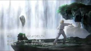 Second opening of Engage Planet: Kiss Dum anime.
