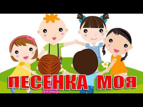 Чударики - Самолет ( детская зарядка, физминутка ). Видео