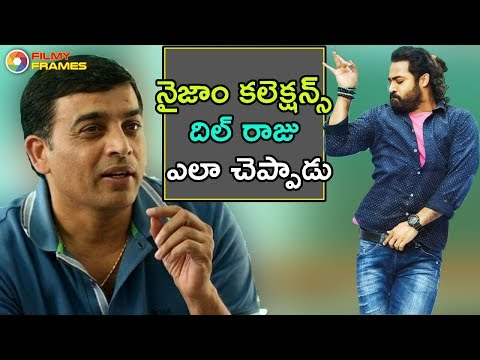 Jr Ntr Jai Lava Kusa Second Day Exclusive Nizam Collections By Dil Raju | Filmy Frames