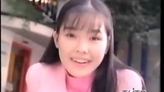 【1995 CM】TAITO X2000.